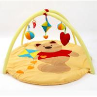 Winnie The Pooh Happy Garden Baby Play Gym And  Mat Activity Toy And Floor Soft Foam Toddler Child Melodies Time