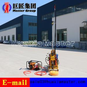 China YQZ-50B Hydraulic Portable Drilling Rig on sale