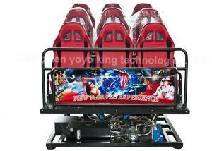 China Customized 7D Movie Theater Cinema Truck Mobile 7D Cinema Equipment Simulator on sale