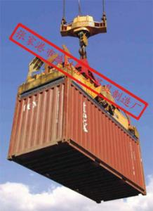 China Container lifting spreader/ crane lifter/grab on sale