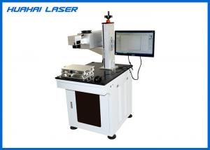 China High Efficiency Ultraviolet Laser Marking Machine 3 Watt For Plastic Filter Logo Printing on sale