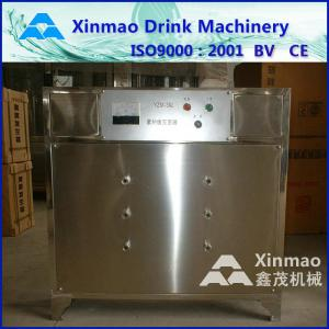 China PLC Water Filter Systems / Water Purification Machine With UV sterilizer UV on sale