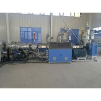 China Fully Automatic Plastic Pipe Extrusion Line With Omron Temperature Controller on sale