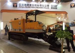 China 450KN Hydraulic Crawler Drilling Machine / Horizontal Directional Drilling Equipment For Sale on sale