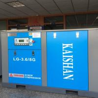 High performance Screw Direct Driven Air Compressor Controlled by compute  4.5m³ 10 bar