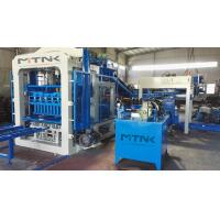 MQT10-15 Cement Brick Laying Machine