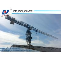 Internal Climbing 4t QTP 5010 Flat Top Tower Crane