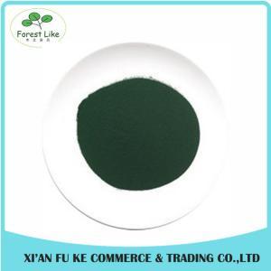 China High Quality Spirulina / Spiral Seaweed Extract Powder on sale