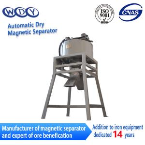 China drum type magnetic separator Equipment Iron Concentrate Dried-Powder on sale