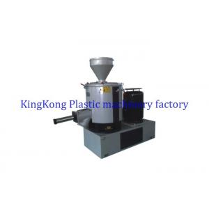China PVC Compound Mixer / Plastic Mixer Machine With Adjustable Heating Temperature on sale
