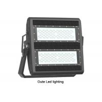 China Waterproof Outdoor LED Flood Lights / Super Bright Rechargeable LED Floodlight on sale