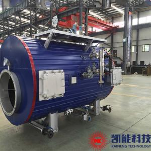 China Horizontal Generator Set Waste Heat Boiler for Food Processing Laundry on sale