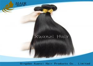 Quality 100 Human Hair Extension Virgin Natural Brazilian American Women  Ladies Straight for sale ... 2de23e22ce