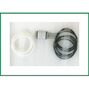 China Rack Mounted 1X8 Bare Planar Lightwave Circuit Fiber Optic PLC Splitter For Distribution Box on sale