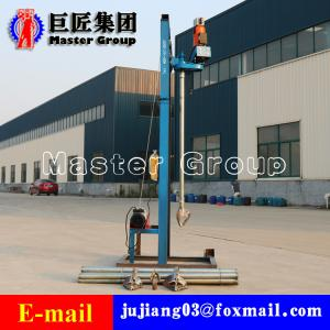 China China high efficiency 4KW electric water well drilling machine for sale on sale