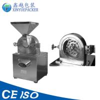 Portable Electric Grain Grinding Machine , Spice / Wheat Grinding Machine