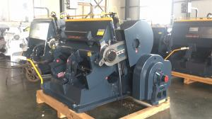 China Flat Carton Die Cutting Machine  / Die Cutter For Cutting Cardboard on sale