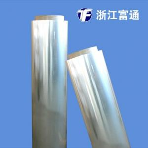 China Transparent BOPET film coated one side PVDC ,one side ACRYLIC,food packaging film ,high barrier film on sale