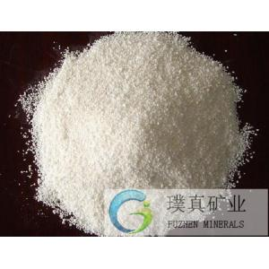 China Perlite for under floor insulation Perlite boards/wall roofing heat insulation building material expanded Perlite on sale