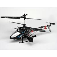 China SM935 4CH AVATAR Wireless Build-in Gyro mjx f645 Control uav RC Helicopter on sale