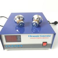 China Industrial Portable Ultrasonic Cleaner , Ultrasonic Frequency Generator 28khz/40khz on sale