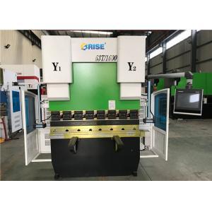 China 20 Ton1000 Stainless Steel Mini CNC  Press Brake Machine , Horizontal Press Brake With Bending Box on sale