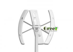 China 500 Watt Vertical Axis Wind Turbine High Performance Blades Material FRP on sale