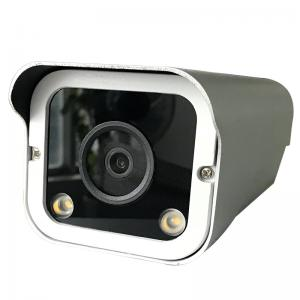 Wdm CCTV H  265 2 0MP Starlight Network Day and Night