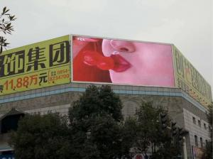 China Giant HD P10 Outdoor Led Screen Video WallDIP346 Energy Saving For Plaza on sale