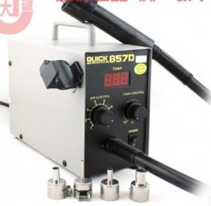 China Brand new QUICK 857D Solder station hot air gun rework station on sale