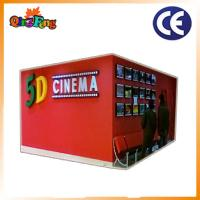 Simulator Arcade Amusement 5D Movie Theater , 4 Seats 5d / 7d / 9d Cinema Equipment