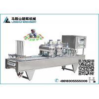 Automatic Milk | Yugurt Paper Cup Filling and Sealing Machine