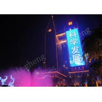 China P20 Decorative Digital LED Curtain Screen Full Color Tube Chip Colors on sale
