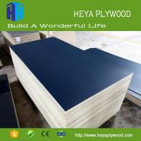 Wholesale 4x6 plywood cheap 4.5mm - 24 mm plywood china supplier