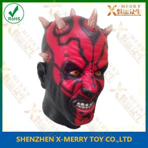 quality wonder star wars deluxe darth maul latex halloween mask for sale