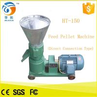 animal feed pellet machine new year sale poutry feed machine