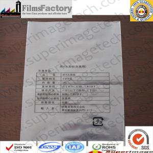 China HDPE Cellophane Food Packing Bags Customize on sale