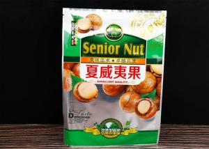 China Logo Printable Aluminum Foil Zipper Bag , Hawaiian Nut Packaging Bags Size 27*18CM on sale