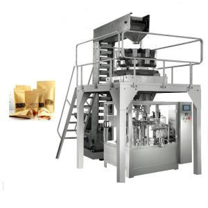China Multihead weigher Biscuit packaging machine for roasted peanuts on sale