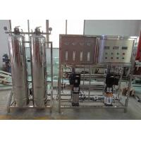 China Stainless Steel Reverse Osmosis Water Filter Treatment System 500 L/H on sale