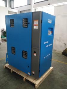 China High Pressure Screw Air Compressor on sale