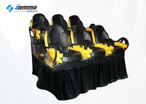 China 6 Seats Motion Chair 7D Cinema Simulator With Special Effects on sale