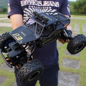China wholesale RC Car 1/12 4WD Rock Crawlers 4x4 Driving Car Double Motors Drive l Off-Road Vehicle on sale