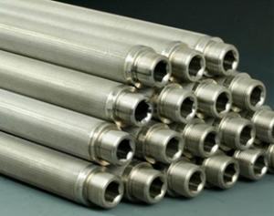 China High quality sintered mesh multilayer stainless steel filter on sale