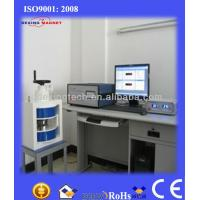 DX-2012H DC Hysteresis Graph Test System for Hard Magnet