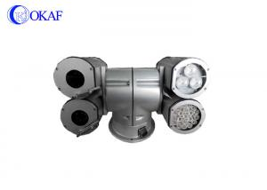China High Speed Thermal PTZ Camera Infrared Four Sensor Integrated With LED Lights on sale