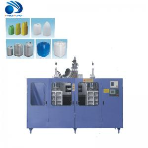 China Double Station HDPE / LDPE / PP Plastic Blow Molding Machine on sale