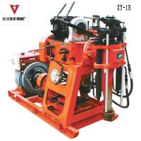 China Mud Pump Portable Small Geotechnical Exploration Drill Rigs For Sale on sale