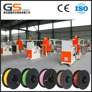 China 1.75-3mm 3d printer filament making machine on sale