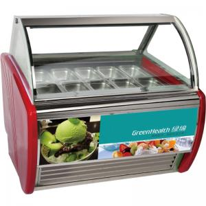China Supermarket Small Ice Cream Display Freezer With Environmental Protection on sale
